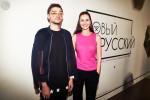 Одежда со смыслом на тематическом показе «Новый русский».