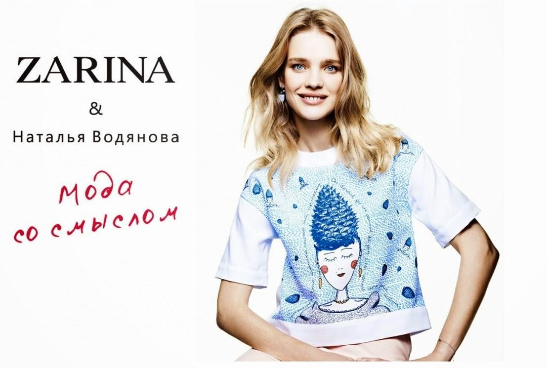 Интернет магазин женской одежды kira plastinina купить