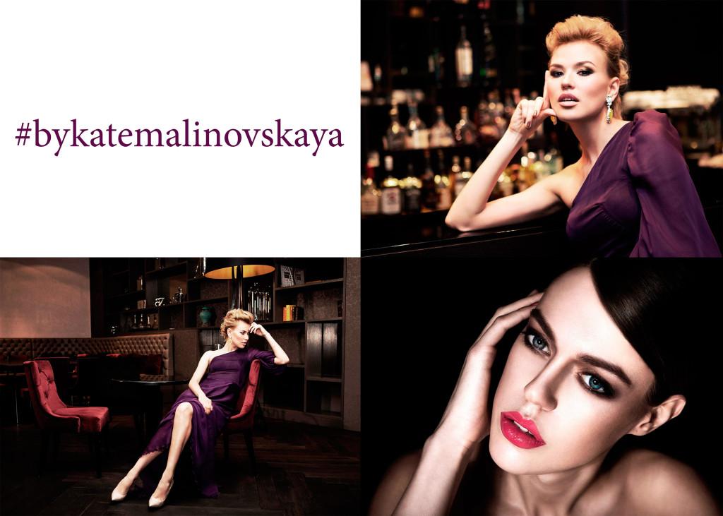 Ekaterina Malinovskaya foto