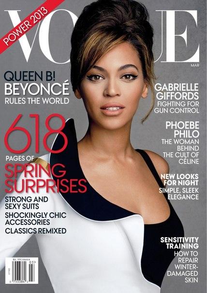 Vogue cover (2)