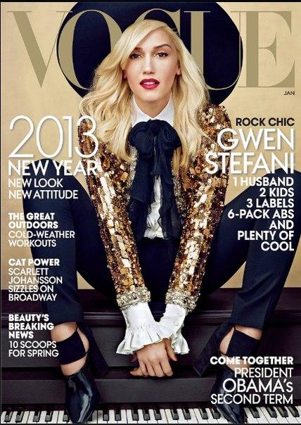 Vogue cover (4)