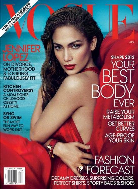 Vogue cover (5)