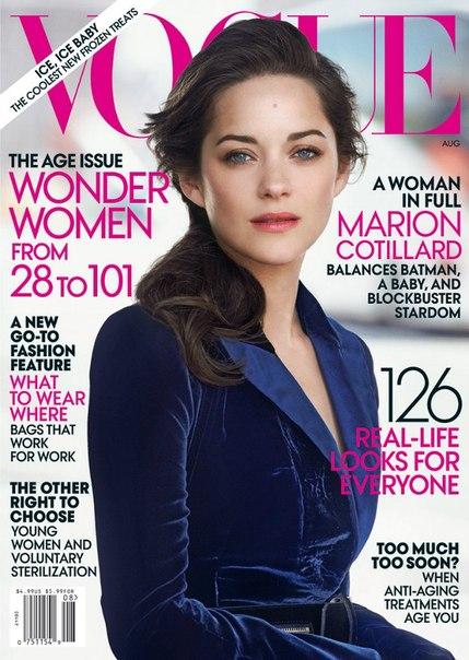 Vogue cover (6)