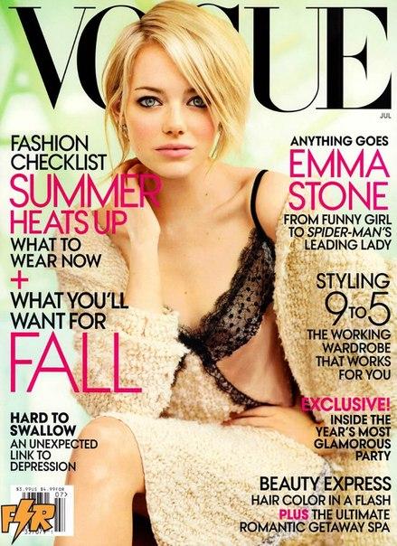 Vogue cover (7)