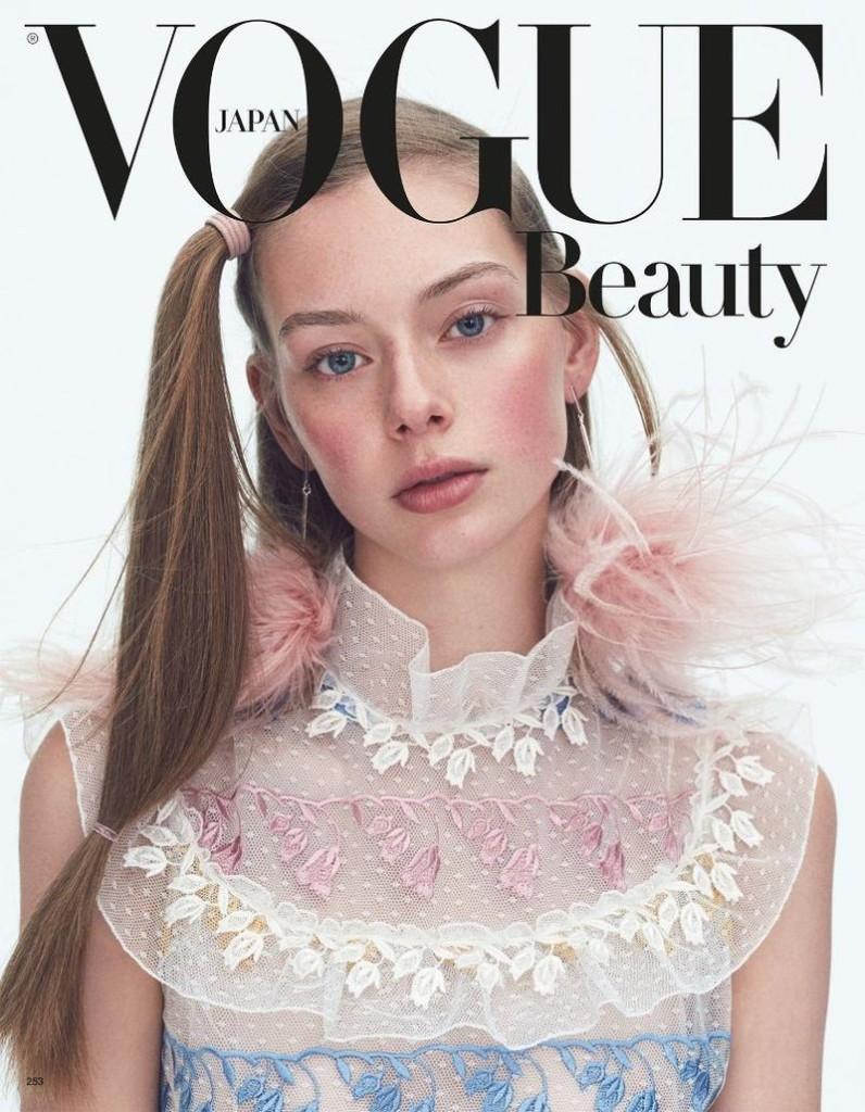 Vogue Japan April 2017 (2)