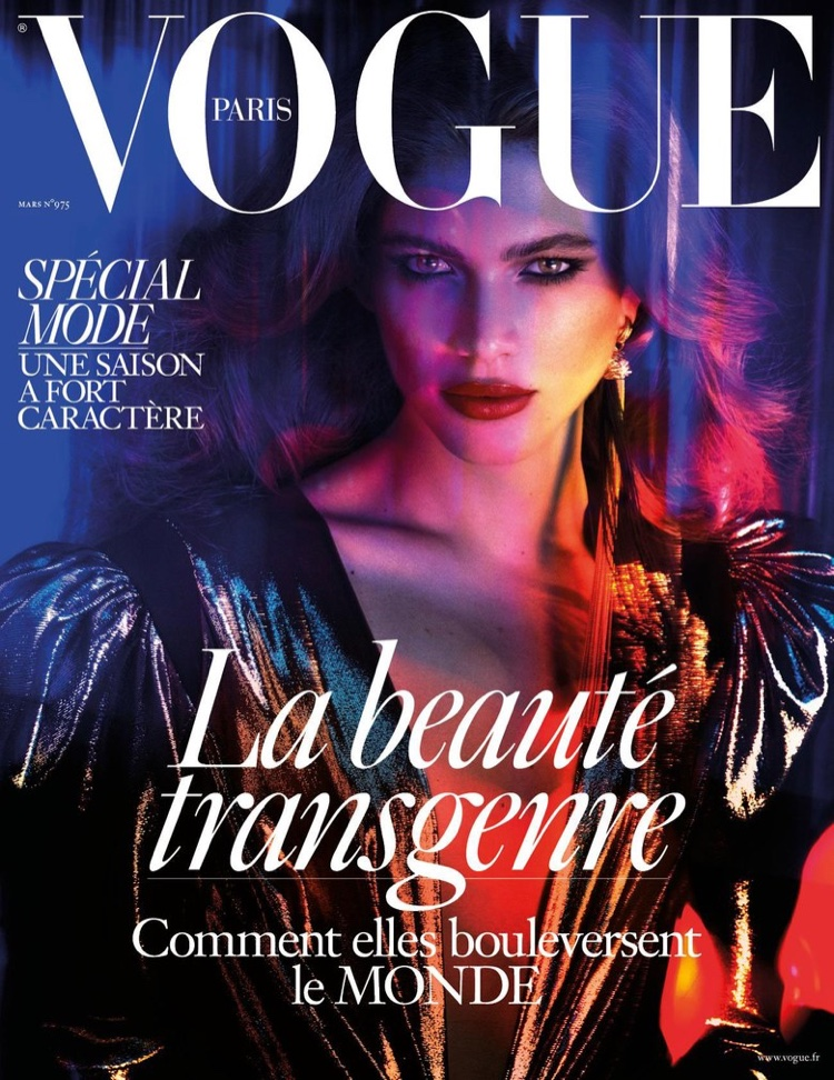 Valentina Sampaio for Vogue Paris March 2017 (1)