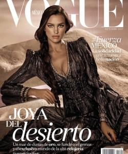 Ирина Шейк для Vogue Мексика, октябрь 2017