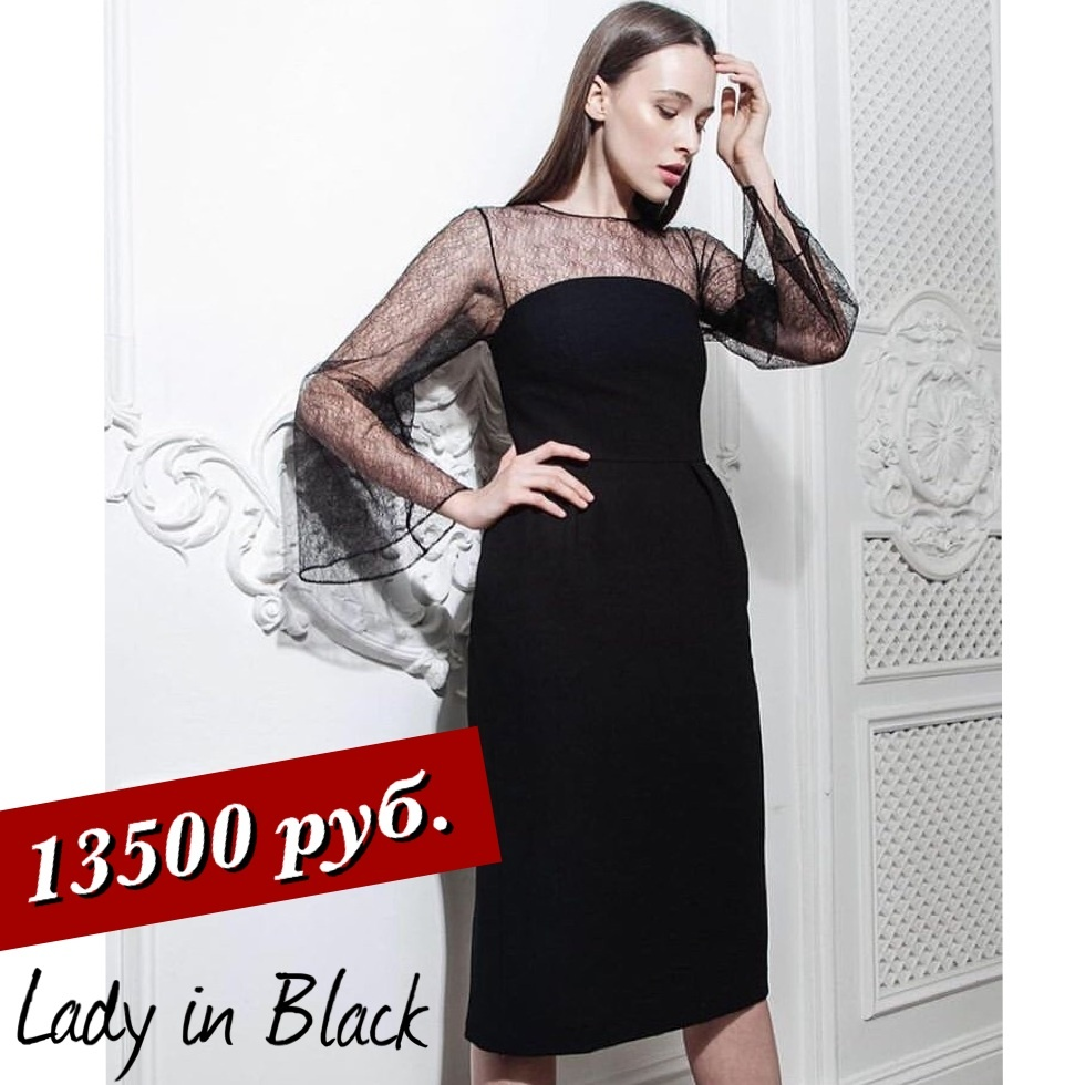 Lady in Black 2